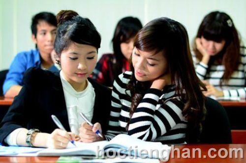 học tiếng hàn phổ thông